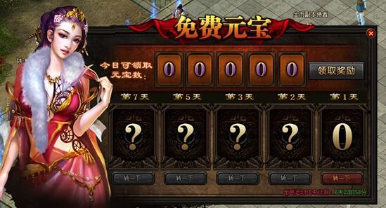 魔龙诀网页游戏